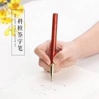 红木圆头高档商务签字笔金属黄铜中性笔男士女士笔定制刻字礼品