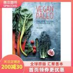 【特惠包邮】Vegan Paleo 纯素食旧石器时代:富含蛋白质的植物性食谱 素食餐饮食谱