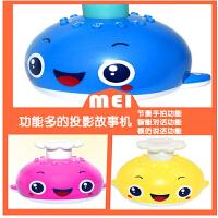 麦迪熊投影故事机 鲸鱼造型 功能多的儿童故事机MP3早教玩具音乐玩具