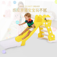 宝宝滑滑梯户外小孩玩具幼儿园加长小型滑梯儿童室内家用组合