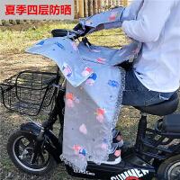 分体式夏季电动车单人遮阳罩防紫外线防水防晒薄款小型防风挡风被