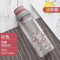 塑料水杯运动水壶创意便携大容量学生太空杯随手杯茶杯子