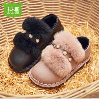 【秒��r:49.9】木木屋童鞋�和�冬季加�q皮鞋(26-35)加厚保暖棉鞋中小童�p便耐磨����鞋女8256