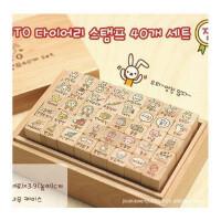 韩国文具toto可爱兔兔木盒印章/印泥 40枚入