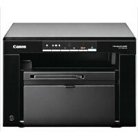 佳能(Canon)iC MF3010 超值经济黑白激光多功能一体机(打印 复印 扫描) 媲美 惠普M1136一体机