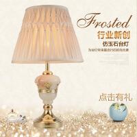欧式台灯卧室床头简约现代玉石装饰创意调光温馨暖色客厅书房灯具