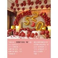 浪漫婚房布置创意婚礼结婚气球套餐求婚表白装饰新房卧室婚庆用品