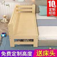 实木拼接床加宽床边儿童床公主床带护栏男女孩单人床婴儿床大小床