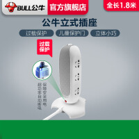 公牛立式办公插座智能插排插线板接线板电源插座六插位全长1.8米