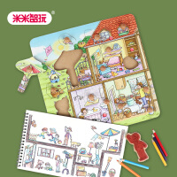 【米米智玩】多功能3岁以上拼图印章场景绘画组合屋顶上猫益智力拼版