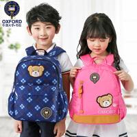 3-6周岁儿童大班男宝宝双肩背包幼儿园男女孩包包书包双肩包