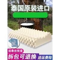 六一儿童节520RoyalLatex皇家泰国原装进口乳胶枕头天然橡胶颈椎枕芯单人保健枕