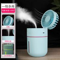 小风扇迷你空调喷雾可充电便携式学生宿舍床上办公室桌上手持手拿加湿usb电扇制冷器喷水小型随身静音电风