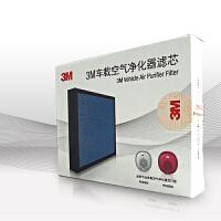 3M PN38706车载空气净化器滤芯 适用于(PN38806/PN38906)滤芯