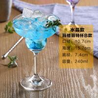 【好货】水晶玻璃鸡尾酒杯子创意个性马天尼高脚香槟杯三角气泡杯