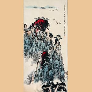 著名画家 白雪石(山水)G09 老轴