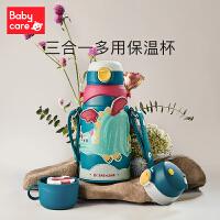 babycare儿童保温杯 婴儿宝宝学饮杯带吸管水杯防摔幼儿园水壶