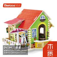 robotime若态 DV184 木质DIY拼装模型玩具.梦幻别墅.卧房当当自营