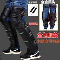 冬季骑摩托车护膝电动车防寒加厚护具电瓶车保暖骑车防风骑行男女