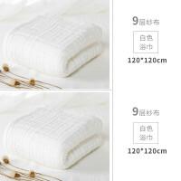 婴儿浴巾纱布儿洗澡吸水加厚儿童毛巾被春秋浴巾定制
