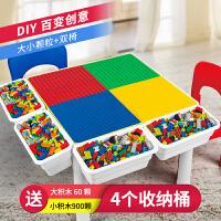 两岁宝宝玩具 儿童积木玩具男孩子1-2-3-6周岁大颗粒女宝宝多功能拼装桌子