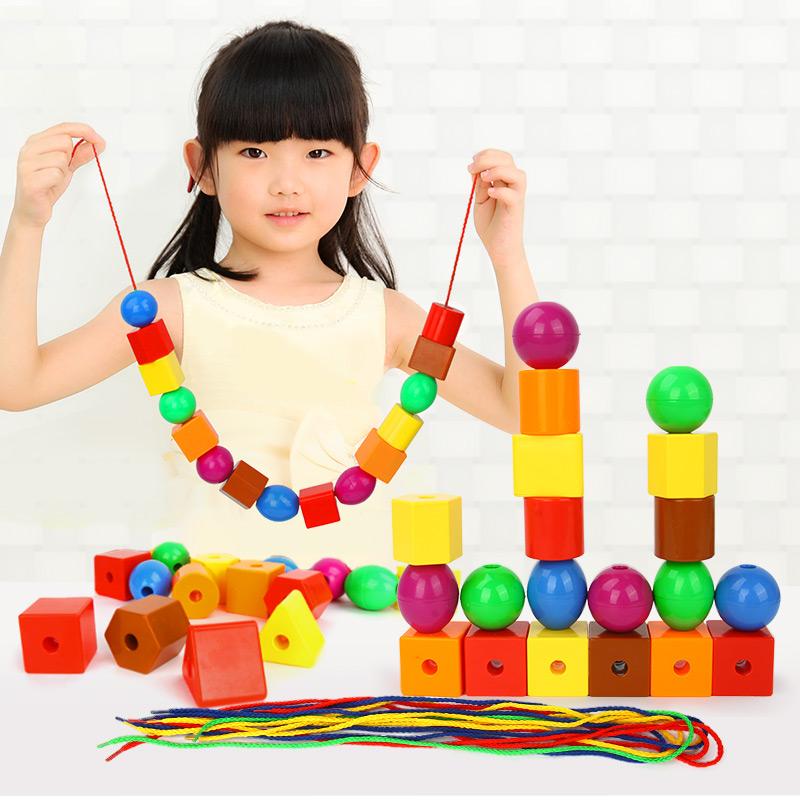 橙爱 五彩串珠玩具 幼儿穿珠智力积木 培养宝宝动手能力 儿童益智益智玩具限时钜惠
