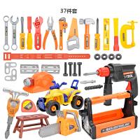 �和�工具箱玩具男孩 �S修工具����修理扳手螺�z刀��@�^家家玩具 男孩