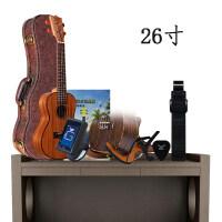 尤克里里相思木单板小吉他23寸26寸尤里克克 +皮革箱