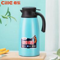 希乐保温壶家用不锈钢大容量保温瓶热水瓶户外水壶暖壶暖瓶2400ml