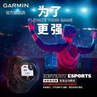 【新品上市】Garmin佳明电竞手表Instinct Esports 本能心率压力检测运动智能手表游戏直播电竞装备超长续