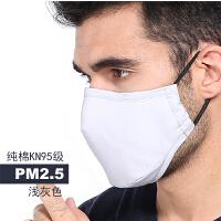 纯棉口罩男女防尘透气可清洗易呼吸秋冬加厚防工业粉尘全棉布可洗