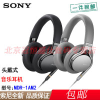 【支持礼品卡+包邮】Sony/索尼耳机 MDR-Z7 立体声头戴式耳机 70mm高解析度HD驱动单元 佩戴适合 彰显卓越