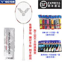 威克多VICTOR HX-i TOUR羽毛球拍 INTELLIGENCE智能系列球拍碳纤维进攻型球拍