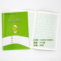 深圳市九年义务教育统一系列作业本:小学语文写字本
