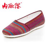 内联升女鞋 布鞋手工千层底加密接头方口 时尚休闲 老北京布鞋 8277A
