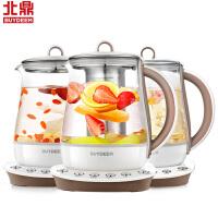 北鼎K100德国肖特玻璃全自动养生壶电水壶煮茶壶带茶篮