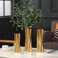 欧式装饰品摆件陶瓷花瓶干花花插创意家居客厅桌面电视柜北欧现代家居装饰摆件