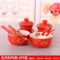 婚庆用品结婚礼物碗筷套装中式喜碗新人改口敬茶杯茶具婚礼对碗筷 +对碗+龙凤筷
