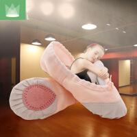 软底练功鞋红色猫爪跳舞鞋白芭蕾舞蹈鞋儿童舞蹈鞋