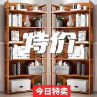 书架落地简易客厅办公室收纳小置物架简约儿童桌上学生竹子书柜