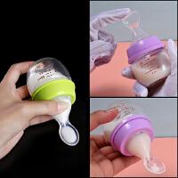 新生婴儿儿奶瓶玻璃带勺子头硅胶保护套迷你小号初生喂药喂水奶瓶