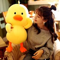 小黄鸭公仔毛绒玩具鸭玩偶娃娃网红同款抱枕情人节礼物送女友