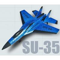 (定制)苏35战斗机遥控飞机滑翔机小型f22战斗机无人机学生航模儿童玩具航模固定翼飞行器