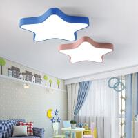 【品牌特惠】北欧吸顶灯五角星海星创意儿童房简约现代马卡龙LED书房卧室灯具