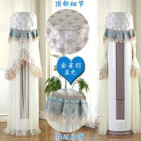 格力海尔空调罩柜机圆形空调套防尘罩美的空调罩立式圆柱开机不取