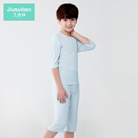 宝宝薄款柔软中袖睡衣 儿童睡衣套装 夏季男童家居服