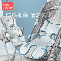 babycare婴儿车凉席透气儿童餐椅通用新生儿冰丝手推车凉席垫