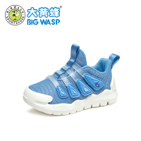 【1件5折价:89.9元】大黄蜂童鞋宝宝学步鞋春季软底2021新款幼童韩版小童鞋儿童运动鞋