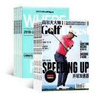 高尔夫大师杂志 体育运动期刊杂志图书2019年11月起订阅 杂志铺