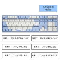 六一儿童节520varmilo阿米洛机械键盘海韵蓝色鲸落樱花粉色玫瑰红静电容机械轴cherry樱桃静